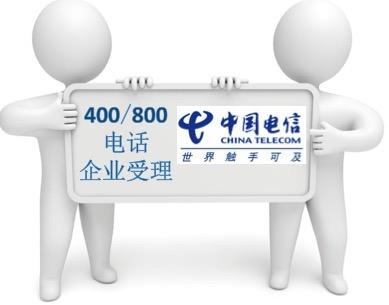 4008/4009
